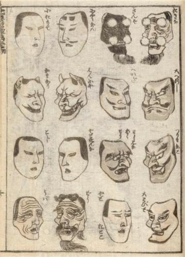 hokusai-katsushika - Noh masks
