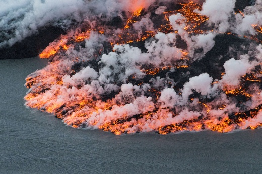 Pictures in the News: Vatnajoekull, Iceland